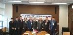 충북도, 유라시아 진출 교두보 마련…한·러 지방협력포럼 회담