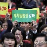 """재정분권 국회 대토론회 """"국세·지방세 비율 6대 4로 조정해야"""""""