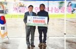 가스안전공사 충북지역 에너지 빈곤층 겨울나기 지원