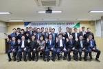 충북농협, 농가소득 증대 추진 전략회의 개최