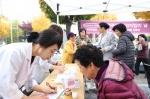 대전선병원 간호국 지역주민 건강지킴이 봉사