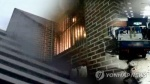 천안 다가구주택 3층서 불…자상 흔적 50대 여성 치료 중