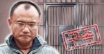 양진호, 회삿돈 3억여원 빼돌려…업무상 횡령 혐의 추가