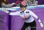 쇼트트랙 최민정, 월드컵 2차 대회 1,500m 금메달(종합)