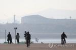 대전·충남·세종 짙은 안개…오후 늦게 비