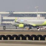 청주공항 거점 저비용항공사 에어로K 국제항공면허 재도전