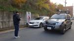 금산군 불법명의 자동차 운행정지 명령