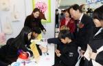 '행복을 가꾸는 바탕교육 한마당' 성황