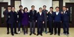 조폐공사 시민참여혁신단 혁신 점검회의