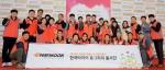한국타이어 따뜻한 겨울나기 김장 대봉사 참여