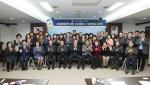 대전 서구, 자치분권 대학 성황리 마무리