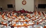 예결위, 오늘 예산안 정책질의 마무리…15일부터 예산소위 가동