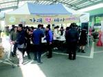 청주시 쌀전업농 '가래떡데이' 행사 개최