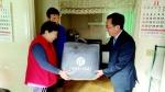 청주 서원구청, 직원체육대회 상금 불우이웃에 전달