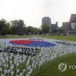 내년 대전방문의 해…관계기관장 교체 시즌