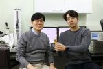 KAIST 초저전력 심박·산소포화도 센서 개발