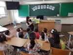 대전목상초등학교, '미소' 한가득 행복한 교육