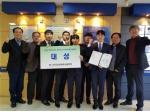 폴리텍대학 홍성캠퍼스, 교육훈련장비·매체개발 경연대회 대상