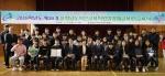 제16기 서산교육지원청영재교육원 수료식 열려