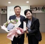 제천시 평생학습관 김병호 교육사 평생교육 우수상