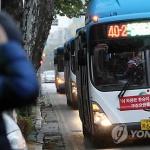 """청주 4개 시내버스 노조 """"무료환승·단일요금 거부"""""""