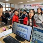 충북 초등학교 10곳 중 4곳 입학생 '10명 미만'