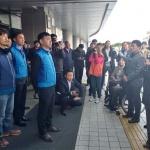 '충남도의회 시·군 행감' 강행…천안서도 파행