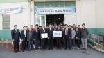 대전노은진영수산 원산지 표시 '전국 최고'