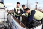 철도시설공단, 추위 녹인 '따뜻한 손길'