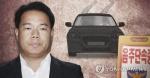 평화당, 오늘 '음주운전' 이용주 징계수위 결정