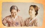 [시청자가 찜한 TV] 신선함+α 필요한 '계룡선녀전' 1위