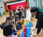 대전양지초등학교, 양지 바탕교육 둥근 해가 떴습니다