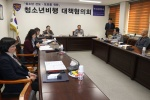 부여군 청소년비행 예방 대책협의회 발족