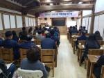 서천군 주민자치역량 강화 워크숍 개최