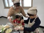 옥천어린이급식관리지원센터 요리교실