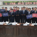 """충북 정치권·민간 """"세종역 신설·호남선 직선화 반대"""""""
