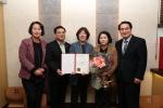 이나영 대전 동구의회 의장 '국회의장상'