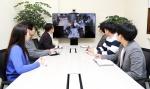 중국 직접 안가도…충북中企 '화상컨설팅'