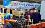 충남농협, 찾아가는 농기계 무상수리 봉사