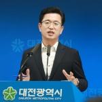 허태정 조직개편안 살펴보니… 대전시 공동체지원국 신설