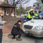 대전 고액·상습체납자 명단공개…법인 최고액 9억
