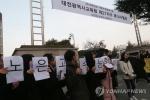 [수능] 대전세종충남 4만여명 응시…'수능 대박' 열띤 응원전