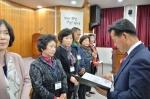 부여군 명예사회복지 공무원 '동행지기' 위촉
