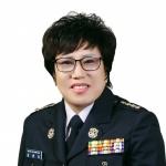 홍성소방서 의소대 김명자·김문석 장관·청장 표창