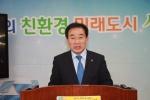 진천군 내년도 예산 4289억 편성…11% 증가
