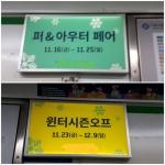 전 세계 한국어 학습열풍, 우리 안의 역풍은