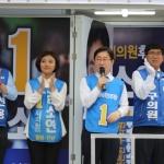 """김소연 """"불법자금 요구건 알렸지만… 박범계 의원 4차례 묵살"""""""