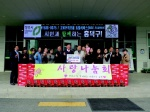 충북공인중개사 사랑나눔 청주 흥덕구에 라면 90상자 전달