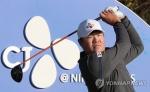 임성재·김민휘, PGA 투어 RSM 클래식 첫날 공동 7위