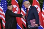 """美국무부 """"김정은 비핵화 약속 지킬 것으로 여전히 확신"""""""